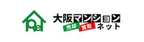 大阪マンション売却買取ネット